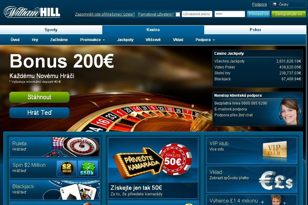 фриспины в казино william hill