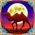 Symbol ze hry Arabian Caravan online zdarma