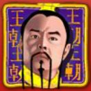 Scatter ze hry Dynasty online zdarma