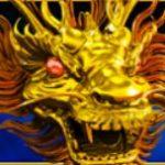 Symbol wild ze hry automatu Dragon King online