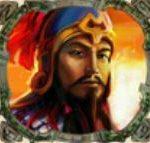 Symbol wild ze hry automatu Dynasty of Ming online