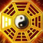 Symbol wild - hrací automat Si Xiang