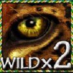 Speciální wild symbol z automatu African Magic