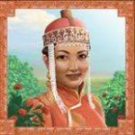 Speciální symbol z herního automatu Mongol Treasures