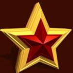 Caramel Hot online automat - scatter symbol