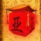 Symbol scatter - online herní automat Chinatown