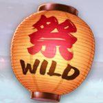 Wild symbol z výherního kasino automatu Matsuri